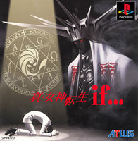 Shin Megami Tensei If (PSX Cover Restored) by marblegallery7