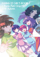 Ranma1/2 girls by WXdeviant