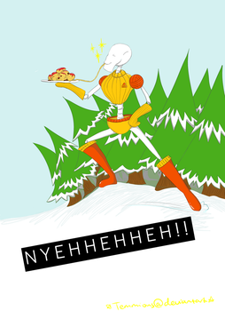 Cittale?Papyrus by Temmious