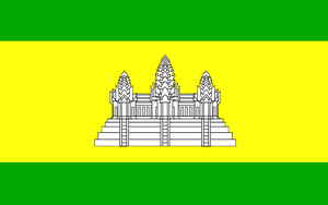 (Alternate) Flag of the Kingdom of Cambodia by ramones1986