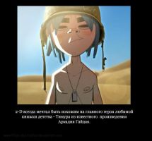 2D_Dream_of_the_child_rus by Flive-aka-Nailan