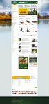 Fishing equipment online store by lefiath