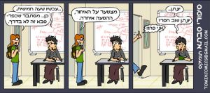 Dueling Grannies 176 - hebrew by Neotomi
