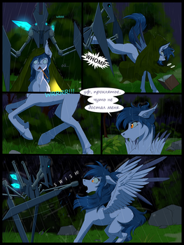 Twotail story page 30 by Twotail813