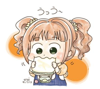 Idolm@ster : eating yayoi by R-Yeah