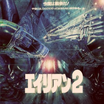 japanes vintage aliens poster by R-Clifford