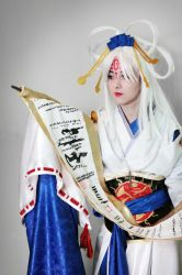 Hinoto Hime Cosplay by smallchan