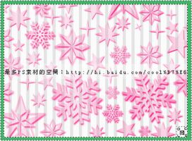Snow Flake brushes by coolwing