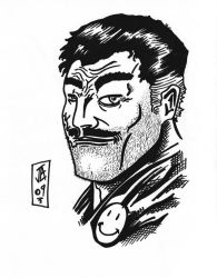 The Comedian Inked by comicfreak41691