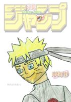 Naruto Final S.J Fan Art Cover -jap (handmade) by joey2132132