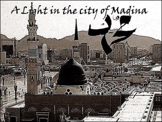 Light in the city of Madina by cosmy