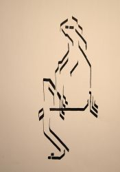 Calligraphic model drawin! 8 by Slight-Shift