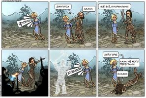 6-page Skyrim comics rus ver by Oessi
