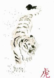 Ink Tiger  by peterfrancisfahy