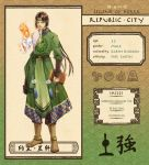 Republic City Apps - Pastor Yu Xuan by kelly1412