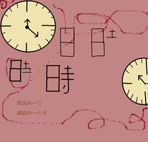 Time/Hour Kanji by AbstractWater