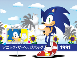 Sonic The Hedgehog since 1991 by Linkabel32