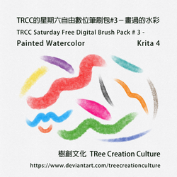 TRCC Saturday Free Digital Brush Pack # 3 (Krita) by TReeCreationCulture