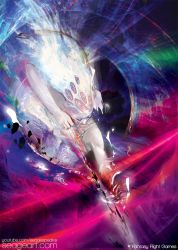 Orion - Android: Netrunner by HowlSeage