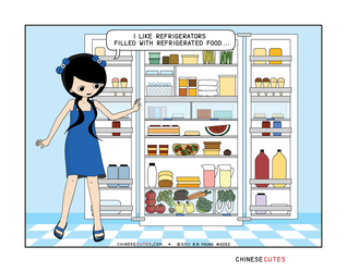 chinese cutes  --  '' refrigerated '' by chinese-cutes