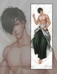 Dakimakura Commission: Date Masamune by Myme1