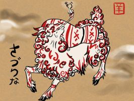 Okami - Year of the Sheep by secretsheik