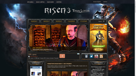 Risen 3 Titan Lords site design by Pateytos