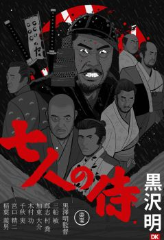 Seven Samurai by cheshirecatart