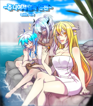 Hot spring with Dragonica's Empress Zuni ophelia by pandaJAK