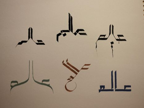 Arabic Calligraphy 06 by Slight-Shift