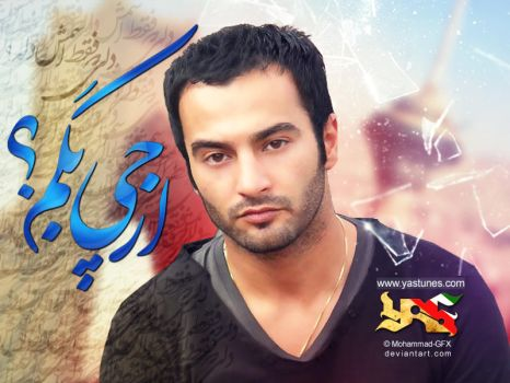 Yas00 by Mohammad-GFX
