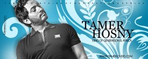 Tamer Hosny-  Signature 2 by mounir-designs