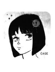I dont care by onedose