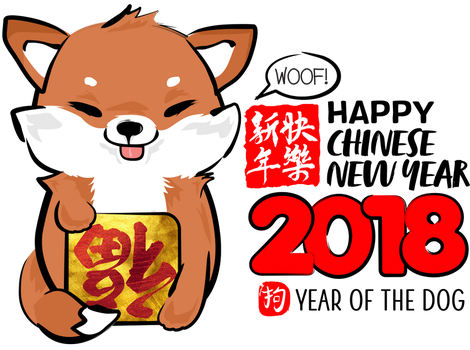 Chinese New Year 2018 : Part I by yurike11