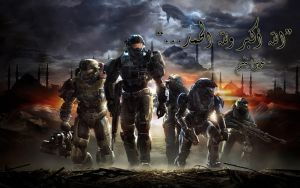 Noble Team in the regions of Islam by Taz1337
