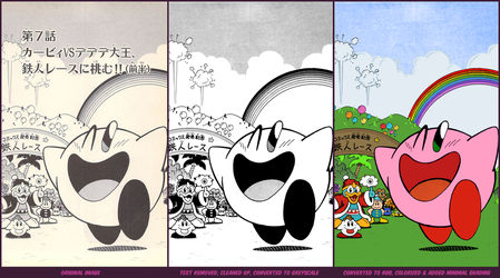 Kirby's Adventure Manga - Colorization Process by Vigorousjammer