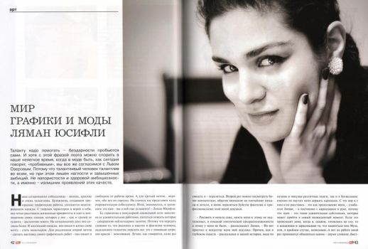 Gallery magazine, may 2011 by Lyaman