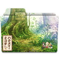 Hakumei to Mikochi v1 by EDSln