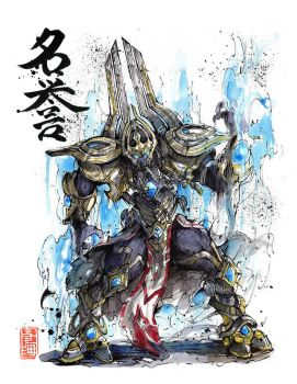 Artanis Sumi and watercolor by MyCKs