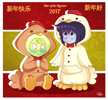 Year of the Rooster by colorfulkitten