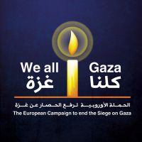 We All Gaza:moslemperson by No-More-Ignorance