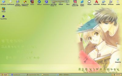 My favorite Desktop by hanazuke