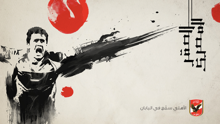 ART - Ahly in Japan campaign 3 by endlessway
