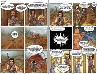 redrawn pages 2-3 by Oessi