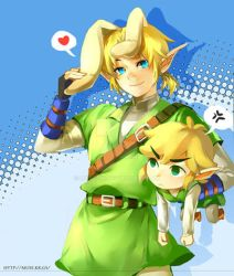linkx2 by muse-kr