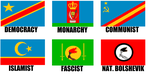 Alternate Flags of the Democratic Rep. of Congo by wolfmoon25