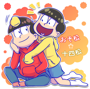 Osomatsu-san: Oso and Jyushi by Abie05
