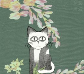 Bamboo Cat by TanteiKid