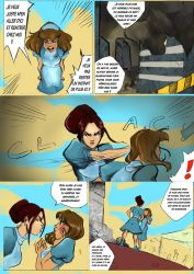 Event Mercato Romy - page 4 by Tiger-Lilyy