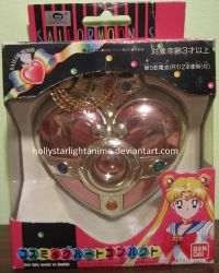 Cosmic Heart Compact by hollystarlightanime